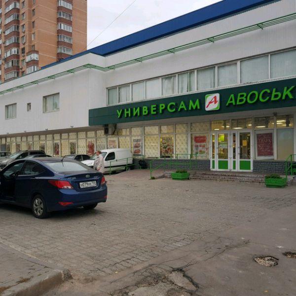 Торговый центр на ул. Юбилейная, 42Г