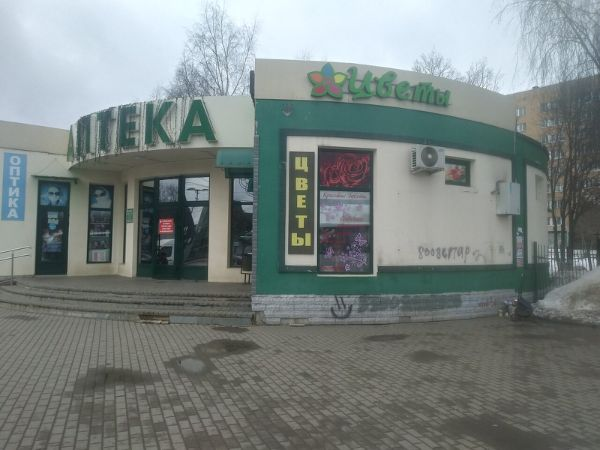 Торговый центр на ул. Полубоярова, 7