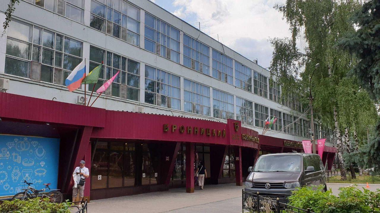 БЦ Бронницкий