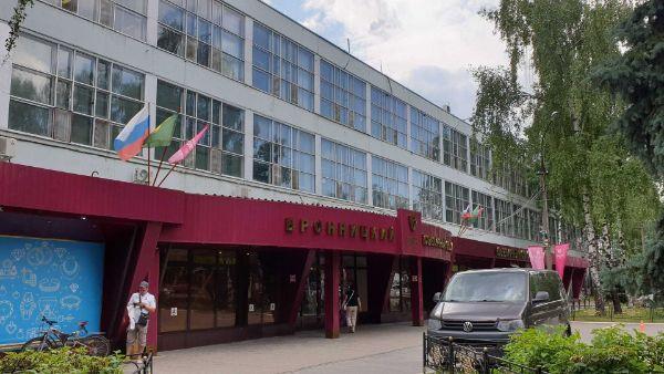 Торгово-офисный комплекс Бронницкий
