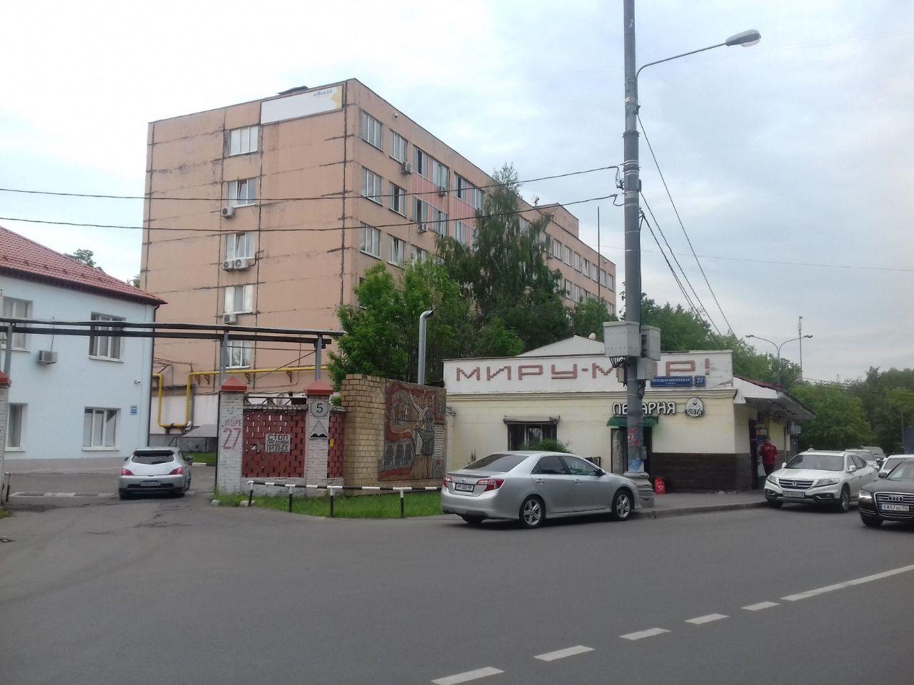 Бизнес Центр Косинская мануфактура