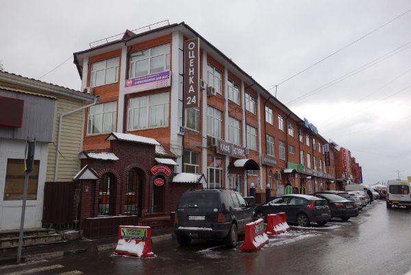 Торговый дом Орин