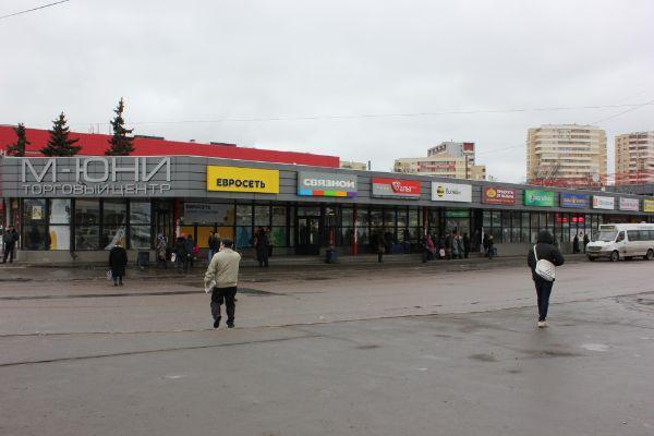 Торговый центр М-Юни