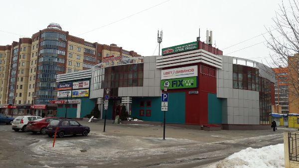 Торговый центр Бриз