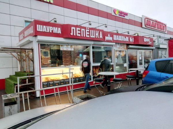 Торговый центр на ул. 1-я Вокзальная, 28Б