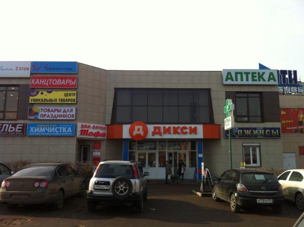 Торговый дом Альтаир