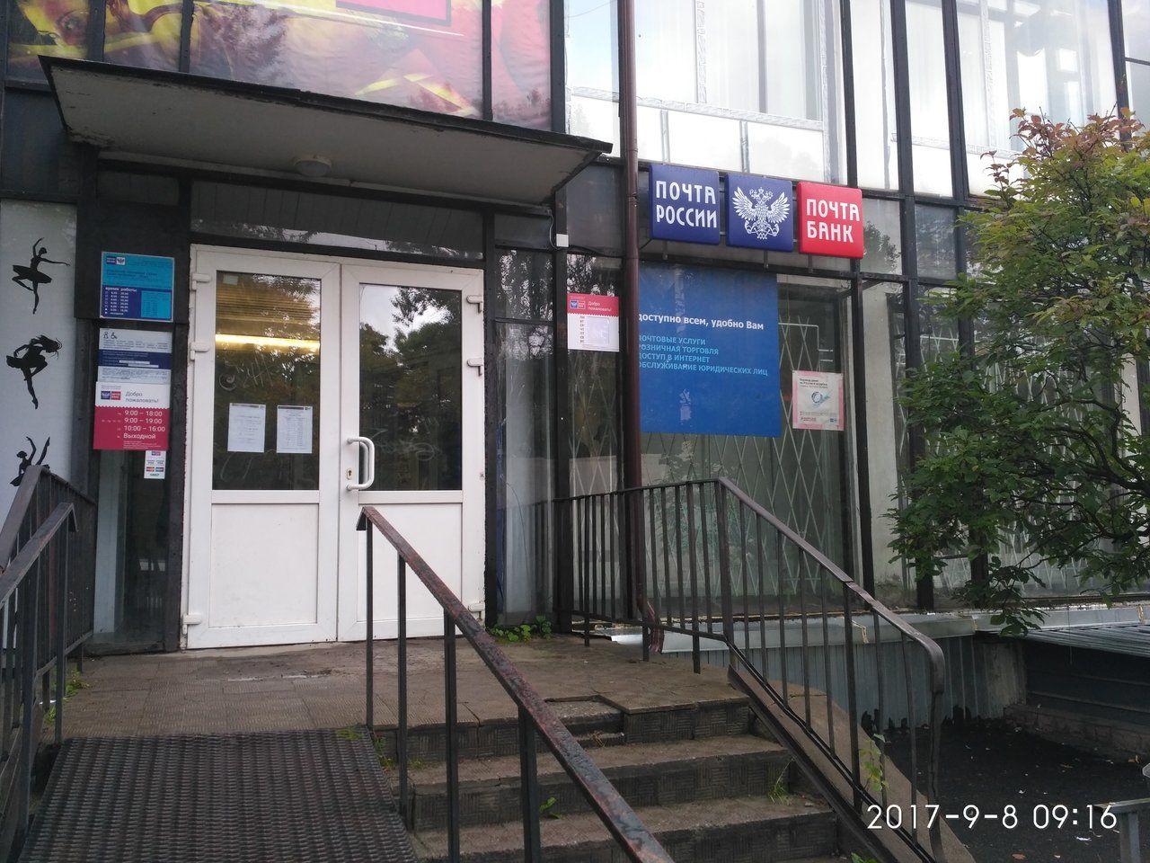Бизнес Центр на ул. Турку, 24к2