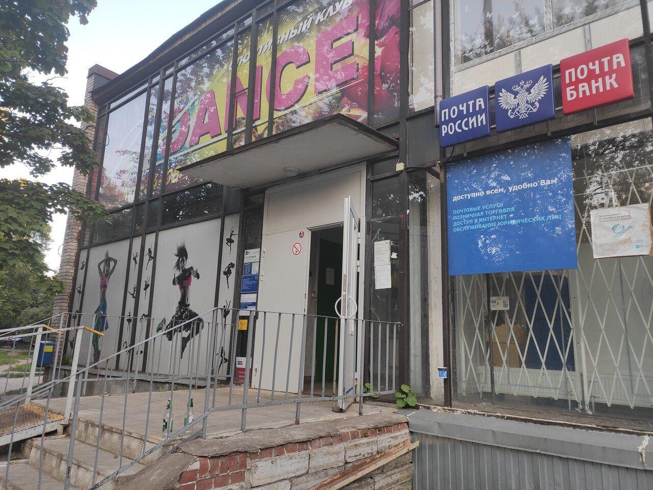 БЦ на ул. Турку, 24к2