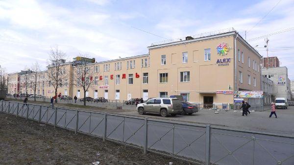 Торгово-офисный комплекс на бульваре Трудящихся, 16