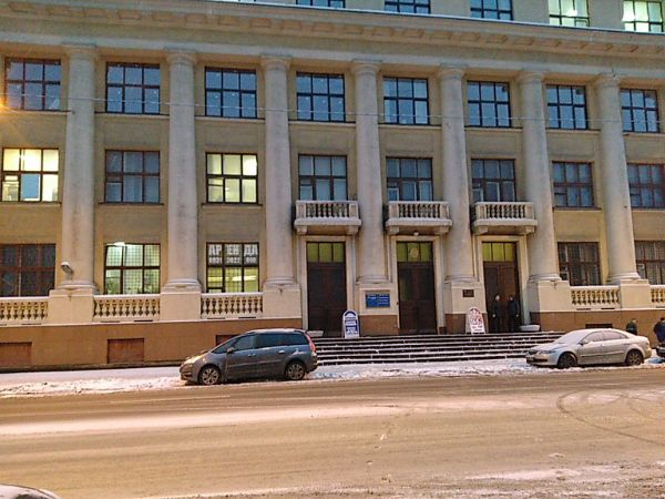 Бизнес-центр Рижский