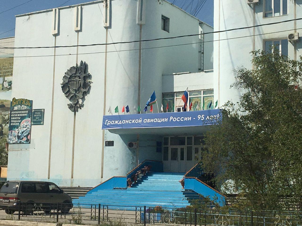 аренда помещений в БЦ на ул. Орджоникидзе, 10