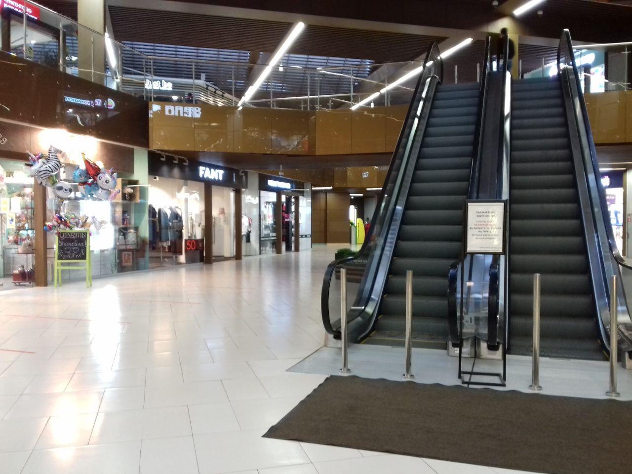 ТЦ Глобал Молл (Global Mall)