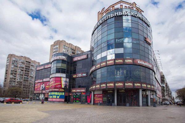 Торгово-развлекательный центр Крыша