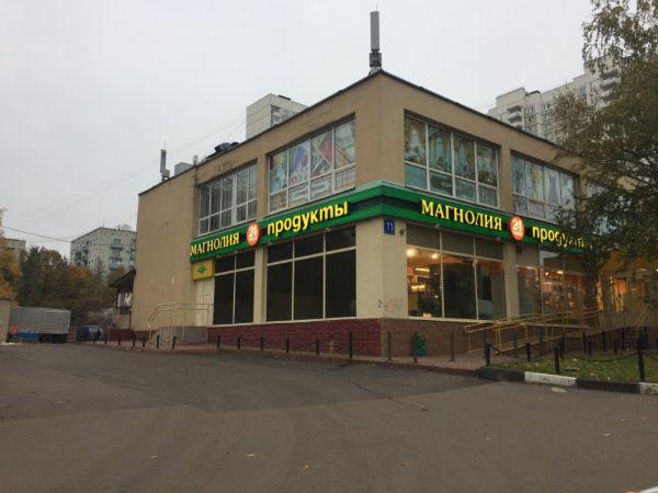 Торговый центр на ул. Обручева, 11