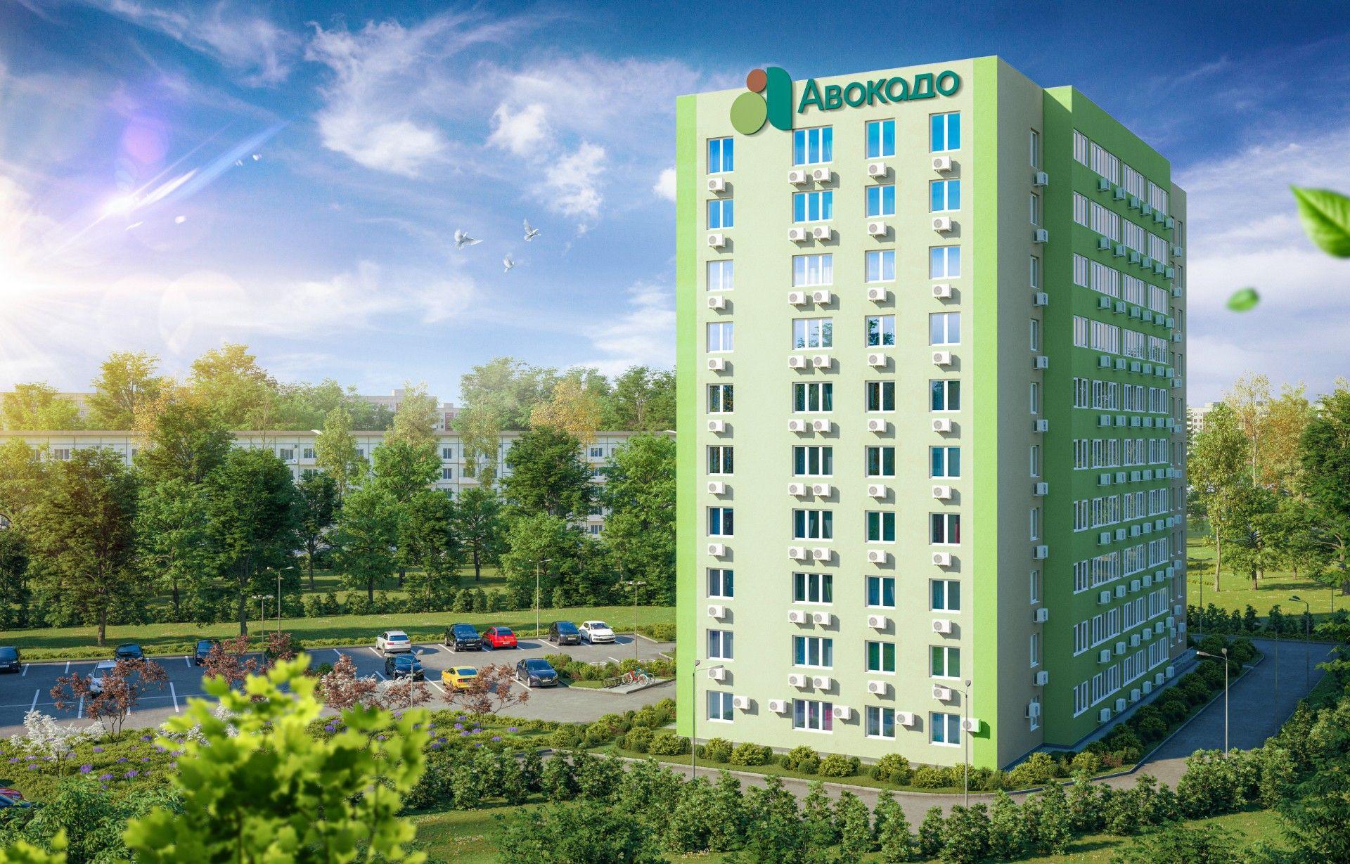 жилой комплекс Авокадо