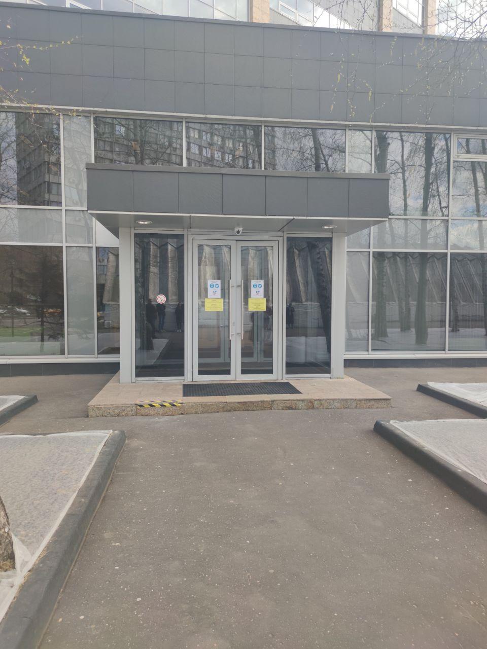 Бизнес Центр На Дмитровской