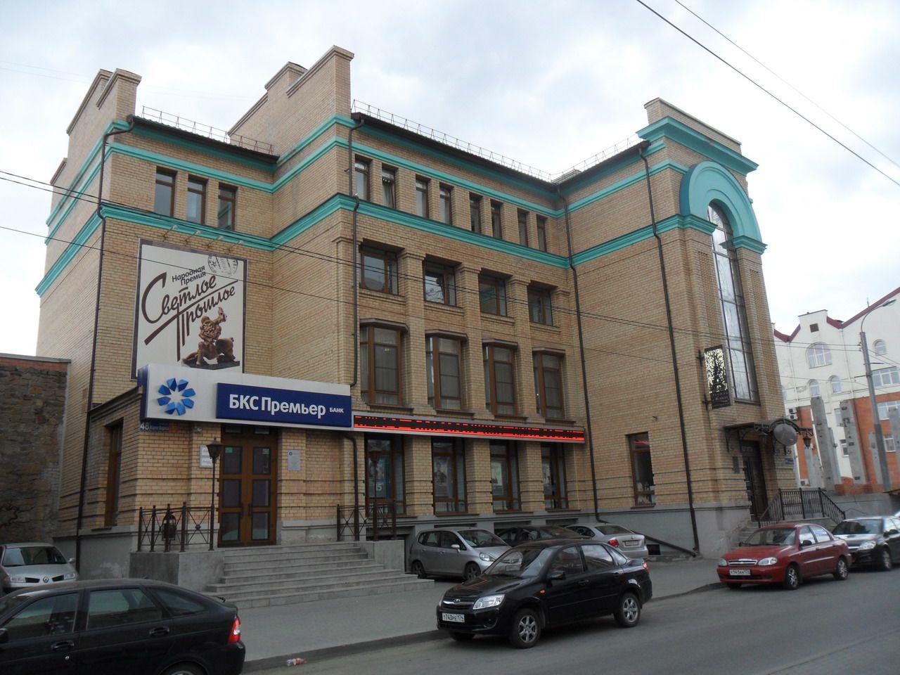 продажа помещений в БЦ на ул. Маркса 48