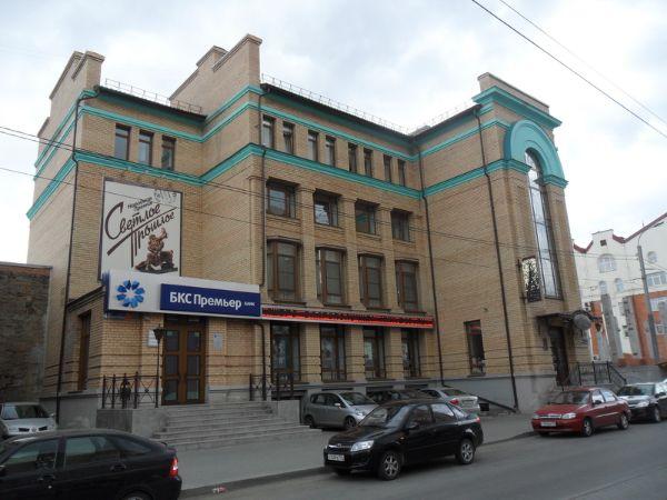Офисное здание на ул. Маркса 48