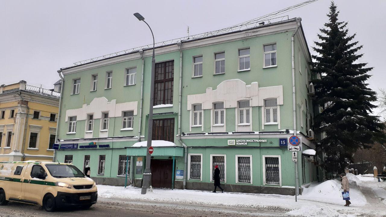 Бизнес Центр на ул. Большая Полянка, 15