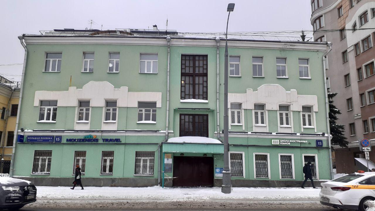 аренда помещений в БЦ на ул. Большая Полянка, 15