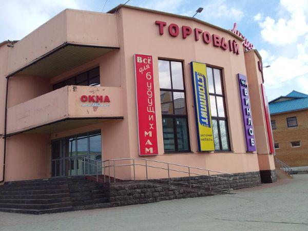Торговый центр в мкр. им. А.М. Маркова, 8А