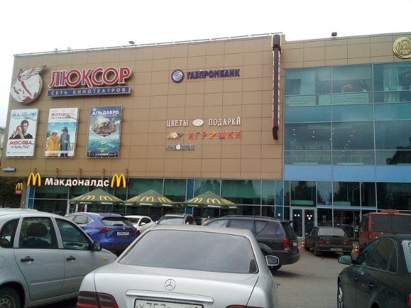 Торгово-развлекательный центр Октябрь