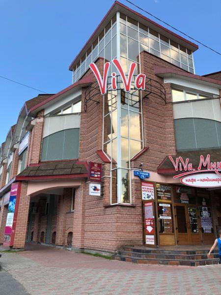 Торгово-развлекательный центр Вива (Viva)