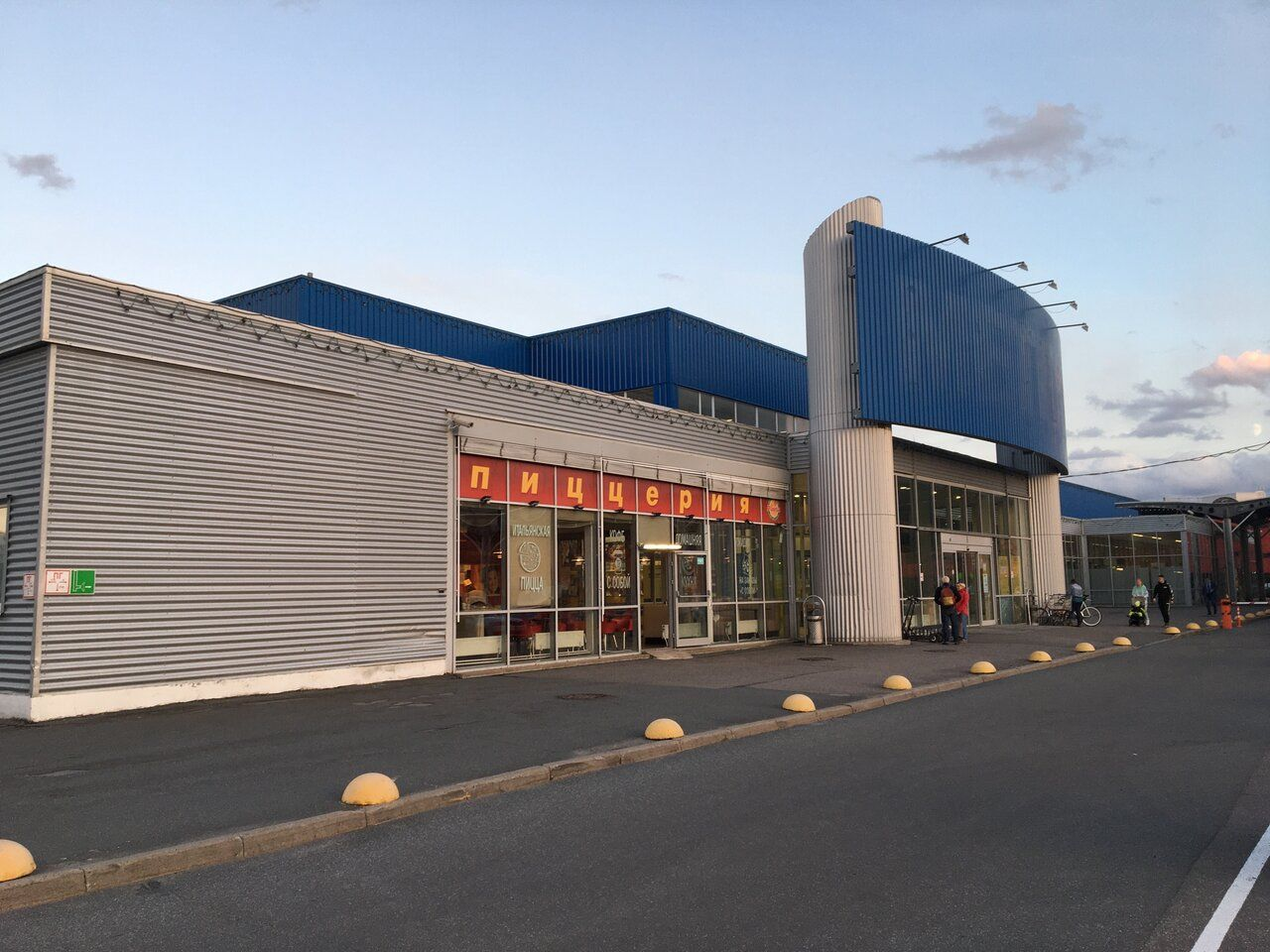 продажа помещений в ТЦ METRO (Метро)