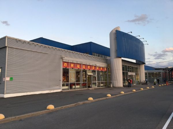 Торговый центр METRO (Метро)