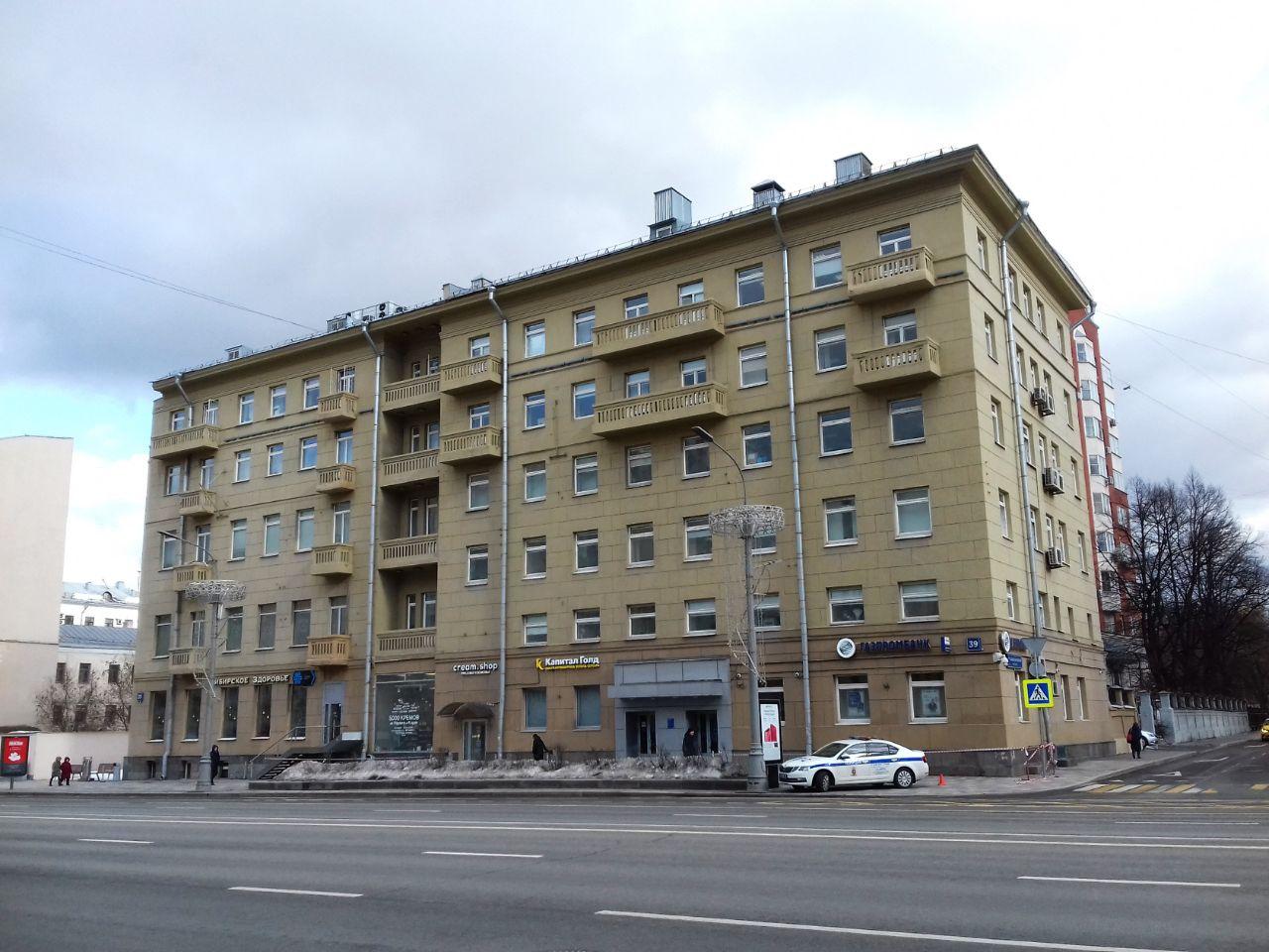 продажа помещений в БЦ на ул. Большая Якиманка, 39