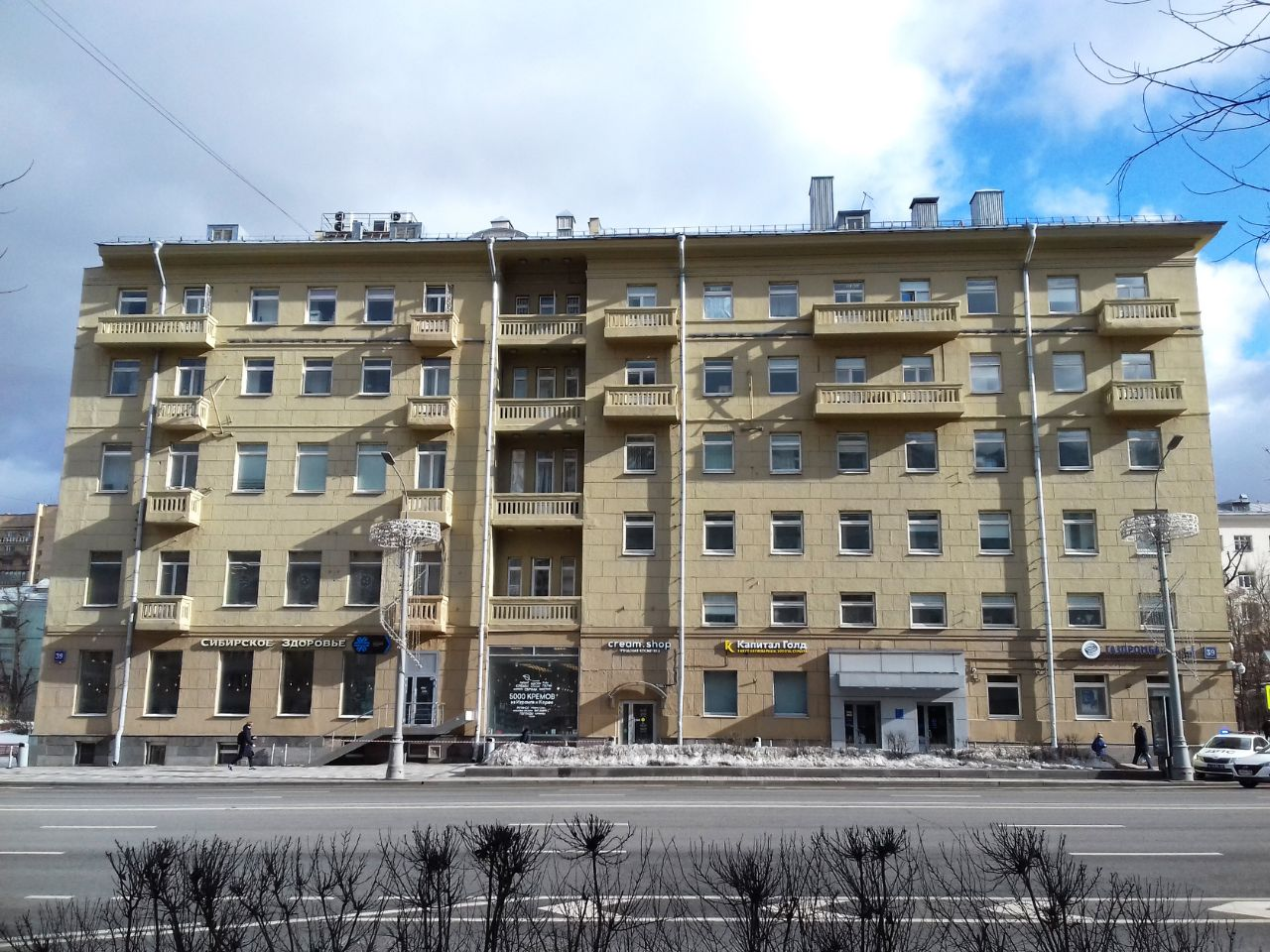 Бизнес Центр на ул. Большая Якиманка, 39