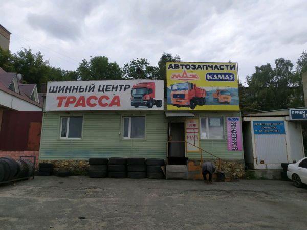 Торговый центр на ул. Ульяновская, 60Б