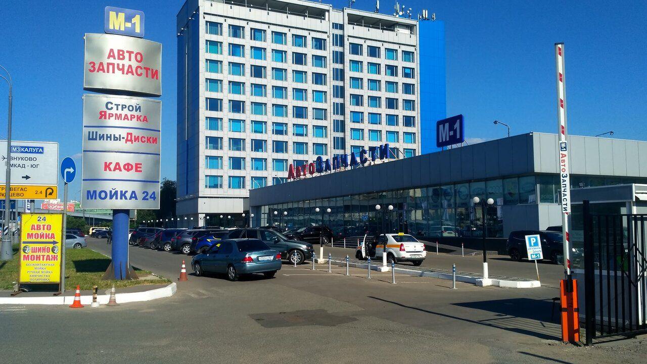 продажа помещений в БЦ Можайский