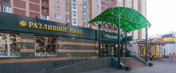 Торговый центр Новоселица