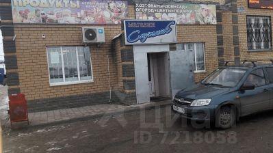 Перевозский элеватор нижегородской области двигатели на фольксваген транспортер