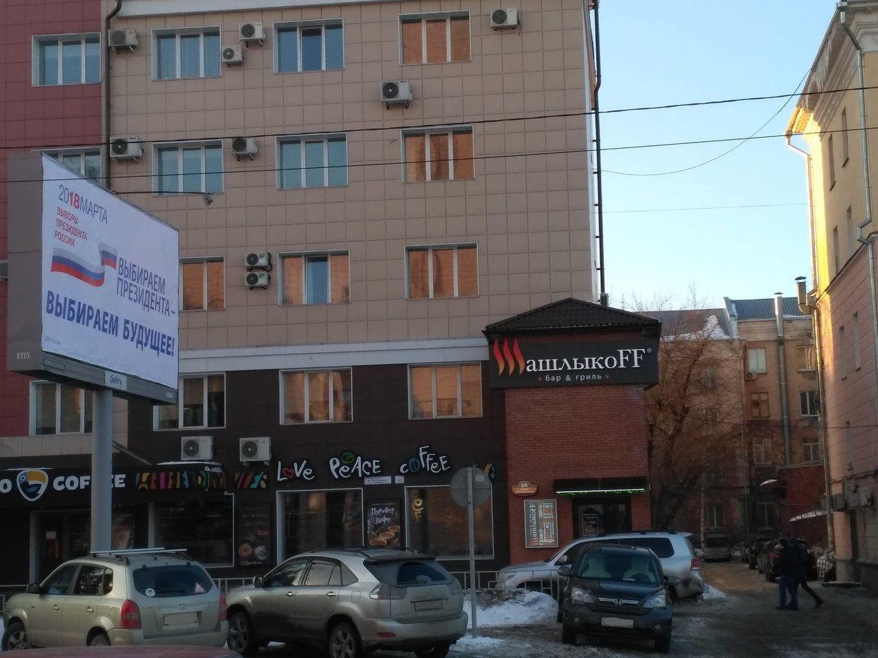 аренда помещений в БЦ на ул. Молодёжная, 26
