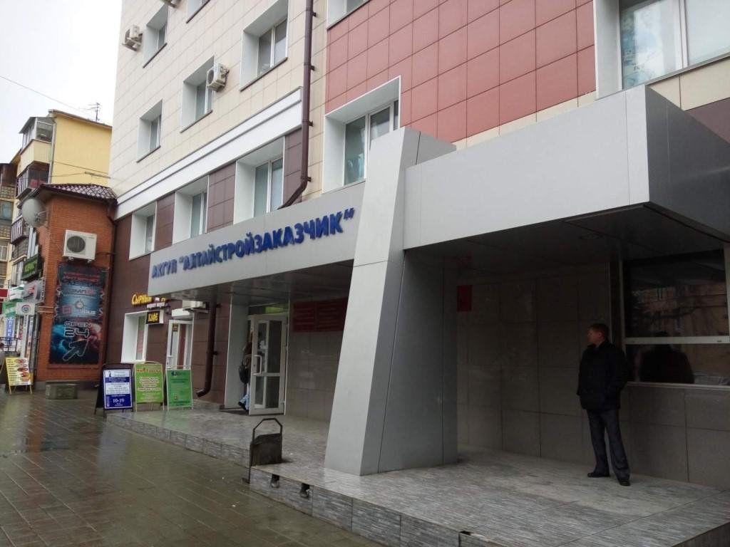 Бизнес Центр на ул. Молодёжная, 26