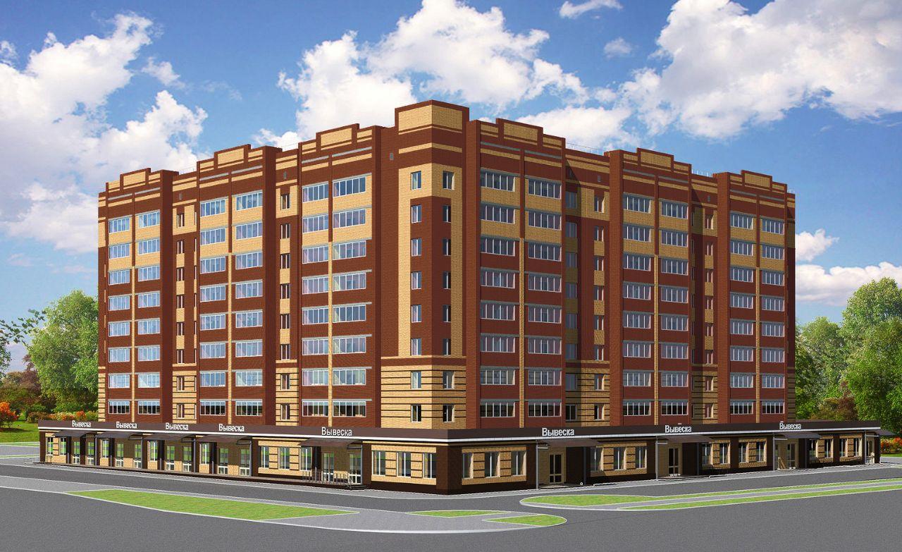 Оаэ недвижимость йошкар ола купить квартиру в греции недорого вторичное жилье