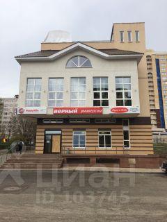 Коммерческая недвижимость дмитров на школьной готовые офисные помещения Сергея Эйзенштейна улица