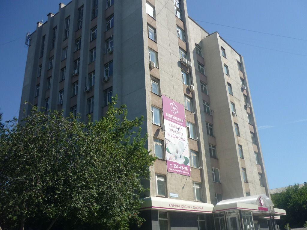 Бизнес Центр на ул. Большакова, 61