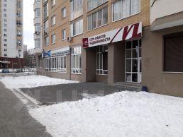 Найти помещение под офис Степана Шутова улица аренда офиса новопресненский пер