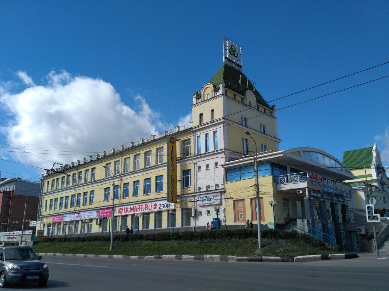 ТЦ Рязанский