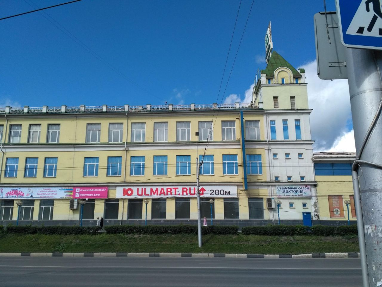 Торговом центре Рязанский