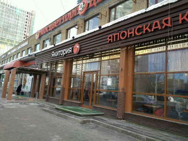Торгово-офисный комплекс на ул. Ярцевская, 34с1