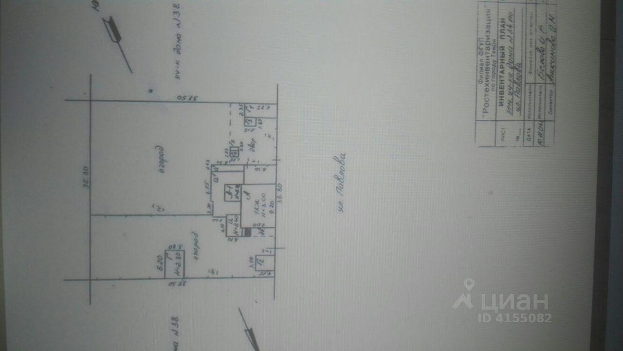 Купить участок 8.5сот. ул. Павлова, 34, Тверь, Тверская область, р-н Заволжский - база ЦИАН, объявление 196838643
