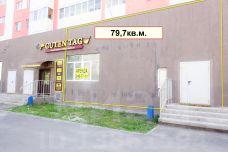 Коммерческая недвижимость аренда в старокамышинске офисные помещения под ключ Гродненская улица