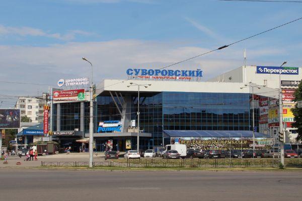 Торгово-развлекательный центр Суворовский