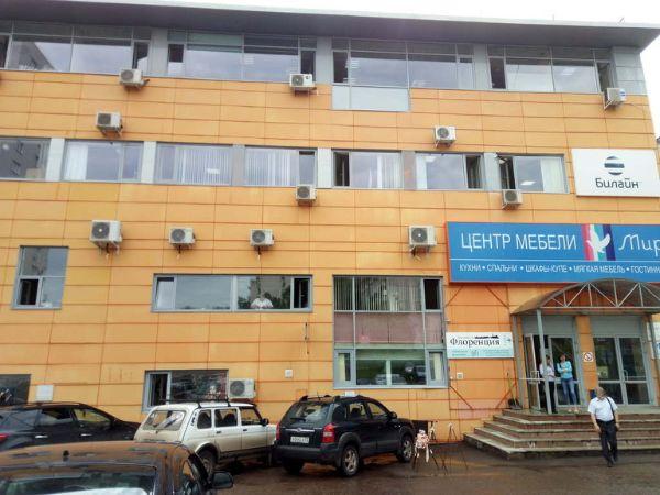 Торгово-офисный комплекс Альянс
