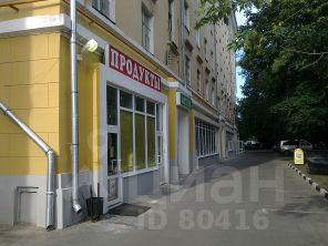 Снять помещение под офис Кусковская улица Аренда офиса 7 кв Кибальчича улица