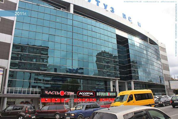 Торгово-офисный комплекс Кутузовский